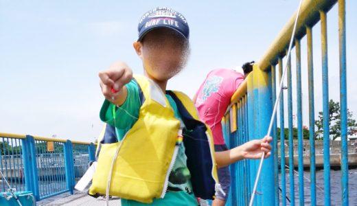 初めての子連れで海釣り:海釣り公園に行こう!