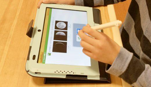 【2021年】小学生のタブレット学習教材5選を比較!メリット・デメリットは?どんな子供におすすめ?
