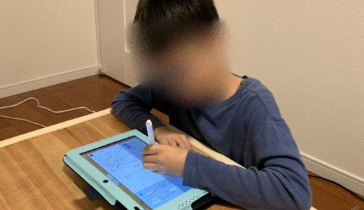タブレット教材と紙の教材を比較!どちらが小学生の学習に効果がある?