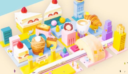 Where is Tokyo Gift Palette at Tokyo Station? You can buy Japanese delicious sweets and drinks, and souvenirs