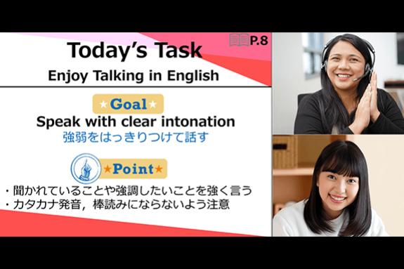 中高生のオンラインスピーキングの画面