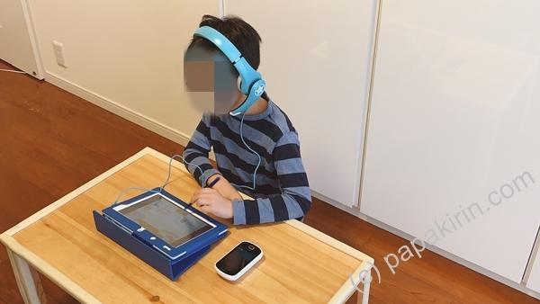 チャレンジイングリッシュで学習する小学5年生の長男の写真