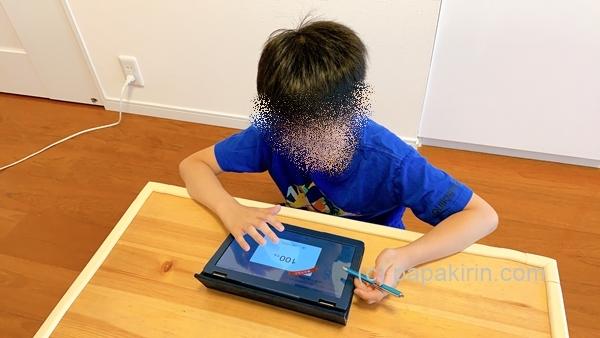 RISU算数で学習する小学5年生の長男の写真