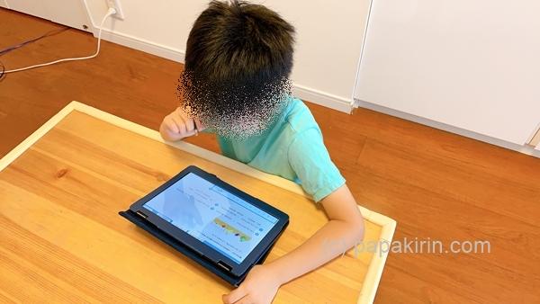 RISU算数で学ぶ小学1年生の次男