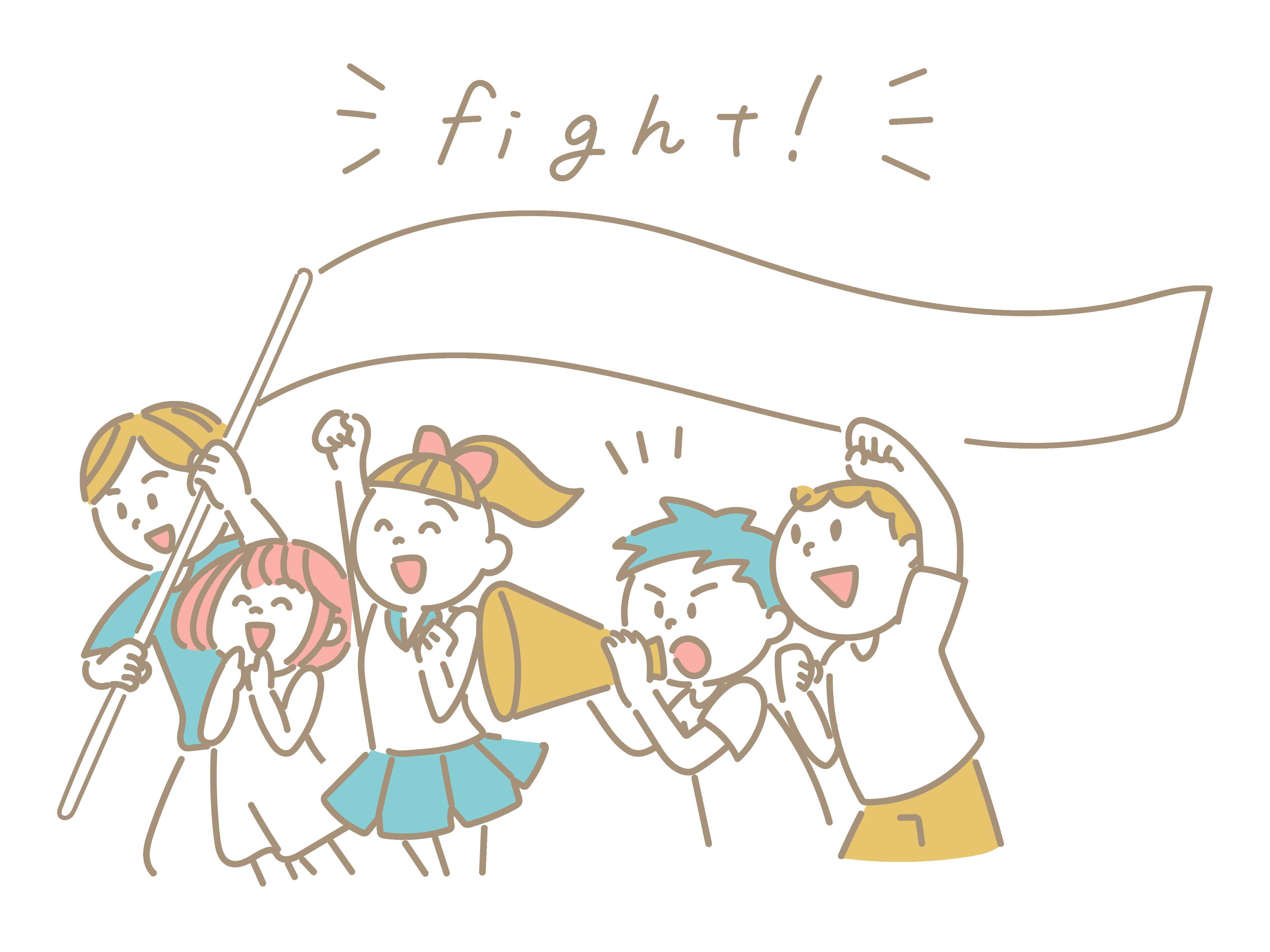 """大勢で誰かを""""fight""""と応援するイラスト"""