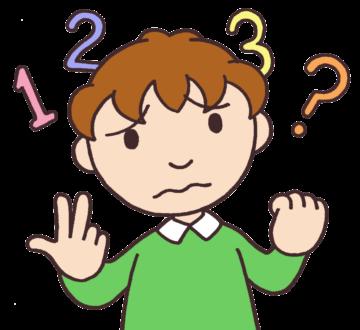 算数が苦手て指で数字を数える子ども。