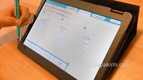 RISU算数のタブレットの写真