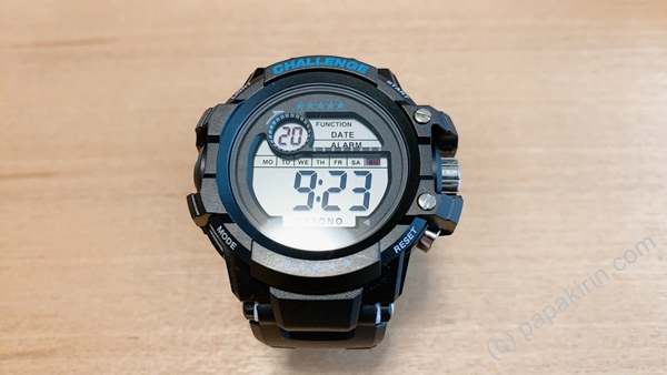 兄弟紹介で次男がもらった腕時計の写真