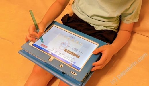 チャレンジタッチ小学1年生の受講口コミ|補習に最適!英語も充実!